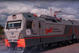 Image: Russian Railways/RZD