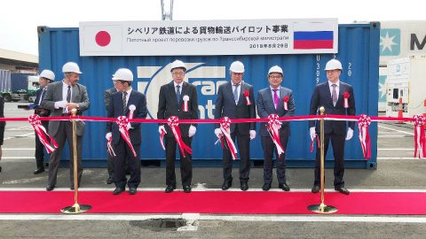 A solemn ceremony supported by Japan's Ministry of transport will be organised on the occasion. Photo: RZD Logistics