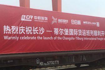Changsha-Tilburg train. Photo: RZD Logistics