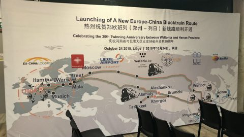 Liege-Zhengzhou train connection