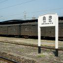 Chengdu-Chongqing Railway