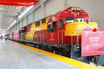 Zhuzhou Minsk container train, source: CRRC